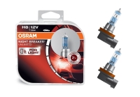 OSRAM NIGHT BREAKER® UNLIMITED H8 35W Sockel DuoBox (2 Stück)